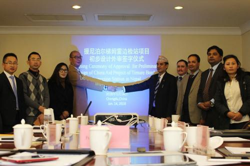 Sign-Ceremony-of-Approval-of-Preliminary-Design-of-Rasuwa-ICD -January-14-2018-Chengdu-China